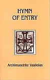 Hymn of Entry