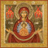 Icon Theotokos Sign Icon