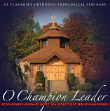 O Champion Leader (CD)