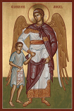 Icon Guard Angel Boy MD