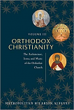 Orthodox Christanity III Architecture