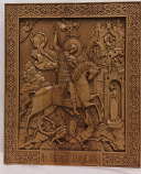 Icon St. George Wood Carve