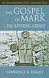 The Gospel of Mark: The Suffering Servant