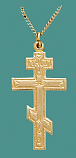 Sterling Cross