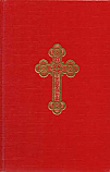 Service Book of the Holy Orthodox Church (Hapgood)