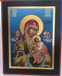 Icon Theotokos Blue Green Bord
