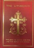 5 Copies Liturgikon 4th Edition: New Printing