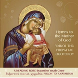 Hymns to the Mother of God CD
