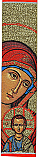Woven Bookmark - Theotokos Red