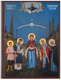 Icon Synaxis AV Saints MD