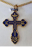 Cross Blue Enamel