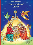 Nativity_of-Christ