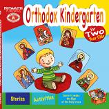 Orthodox Kindergarten