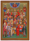 Icon-Antiochian Saints 12x18