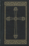 Hieratikon