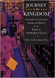 Journey to the Kingdom