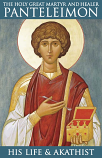 Holy & Great Martyr Panteleimo