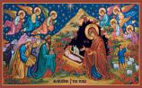 Icon Adoration of the Magi