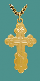 Sterl Gold  Overlay Cross