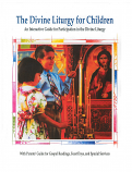 Divine Liturgy for Child (txt)