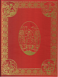 The Divine and Holy Gospel Book