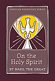 On the Holy Spirit