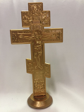 Cross Gold on Stand (Plastic)