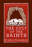 Cult of the Saints