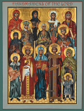 Icon LG Handmaids of the Lord