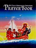 My First Orthodox Christian Prayer Book