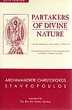 Partakers of Divine Nature: This Book is Out Of Print (Fr. Jos Allen reccomemends Inner Kingdom, which is available here)