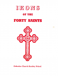 Forty Saints (Coloring)