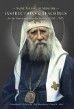 St. Tikhons Instruction and Teaching