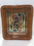 Icon Theotokos Wood Box (Sm)