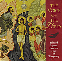 The Voice of the Lord: Selected Hymns from the Feast of Theophany