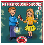 My First Color Bk Pascha
