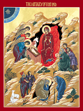 Icon-Nativity Med (Kr/red brd)