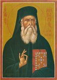 Icon Nektarios