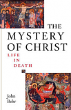Mystery of Christ