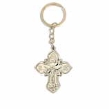 Key Chain Gold Cross