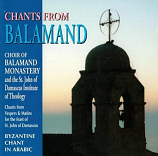 Chants from Balamand CD