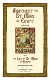 Akathist to St. Mary Egypt