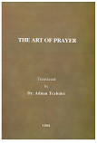Art of Prayer-Arabic