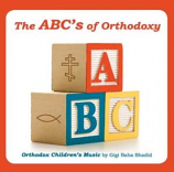 ABCs of Orthodoxy