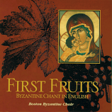 First Fruits CD