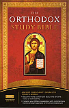 Orthodox Study Bible Old & New Testament Hardcover