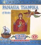 Panagia Tsampika
