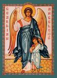 Icon Med Angel/Boy