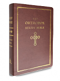 Orthodox Study Bible (LthrSft)