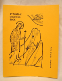 Byzantine Color Book-Feast Day